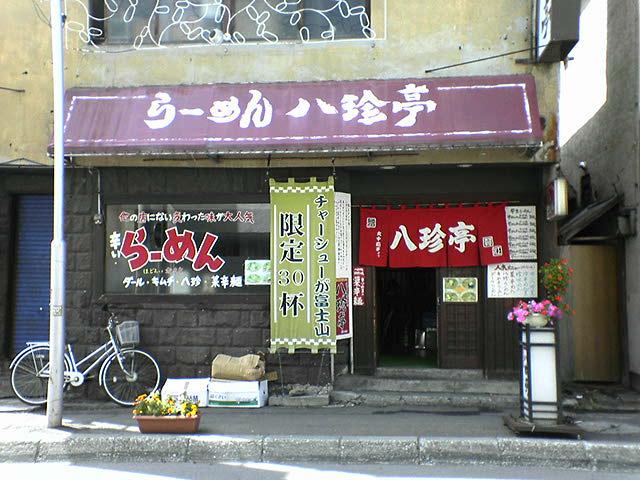 2003/09/07 小樽